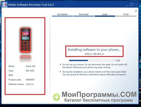 nokia mobile reset software download nokia software recovery tool for windows xp nokia