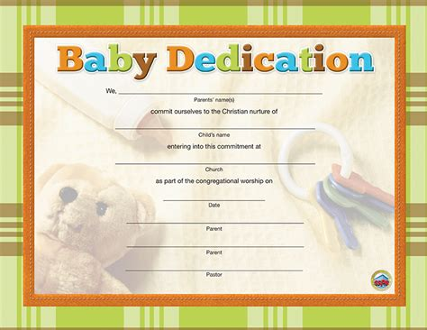 baby certificate template baby dedication certificate sunday school publishing board