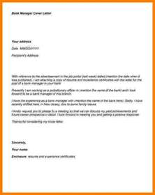 cover letter to bank letter to bank manager best template collection