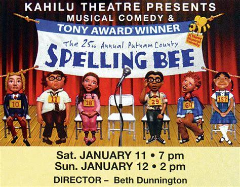 Bee Sweepstakes - spelling bee