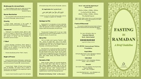 when do i start fasting for ramadan fasting in ramadan brief guidelines
