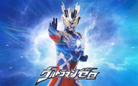 download film ultraman zero mp4 ultraman zero wallpaper by thewman41 on deviantart