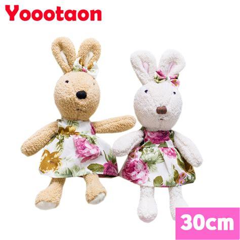 Le Sucre Plush Doll Big 50cm wear dress le sucre 30cm kawaii rabbit plush toys bunny