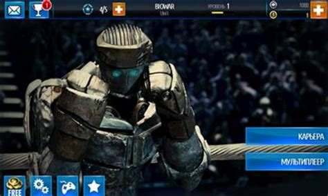 Real Steel Game For Pc Free Download Full Version | real steel world robot boxing for android free download