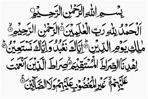 alhamdu surah surah al fatihah dan artinya islamdnet