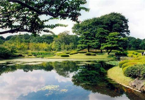 giardini imperiali tokyo pftw japan