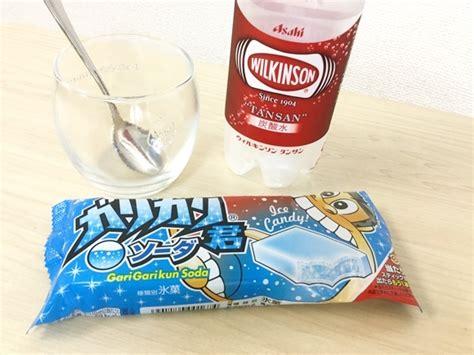 Gelas Es Krim Es Buah Kaca 380ml udara terasa gerah coba bikin es loli jadi shorbet segar ini