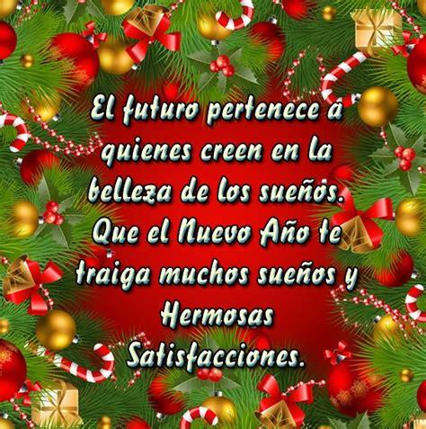 imagenes y frases de navidad y año nuevo 2014 im 225 genes frases felicitaciones de fel 237 z navidad y a 241 o