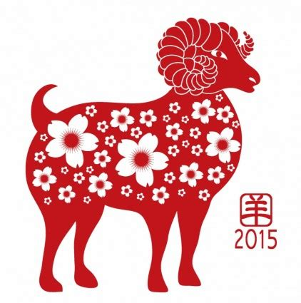 new year 2015 year of the goat crafts celebrate lunar new year and the year of the goat in chicago