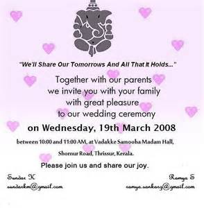 wedding invitation wording india for friends wording on wedding invites of the couples are also