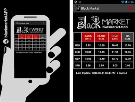 blackmaket apk black market apk version 1 blackmarket android