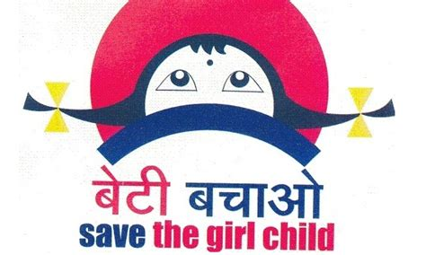 Save The Child Essay In by Essay On Save Drodgereport579 Web Fc2