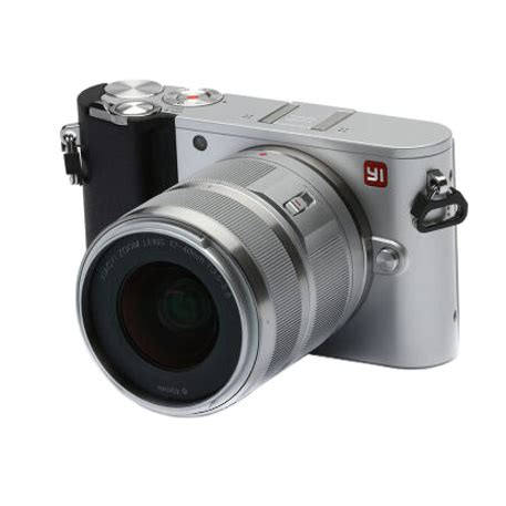 Xiaomi Yi M1 Mirrorless Digital Lens Silver xiaomi yi m1 mirrorless digital zoom lens version silver specifications