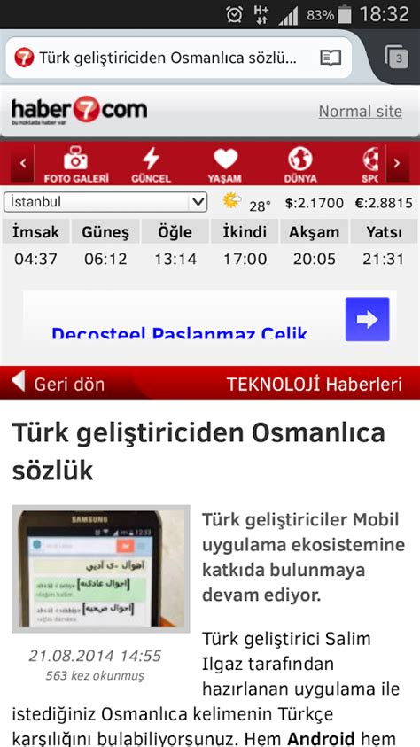 Ottoman Turkish Dictionary Turkish Ottoman Dictionary Android Apps On Play