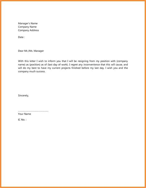 In Letters by Template Notice Letter Template