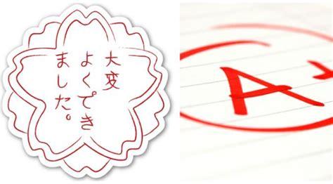 makna di balik 5 tatto populer di jepang akiba nation ini arti sebenarnya di balik 10 emoji paling eksentrik