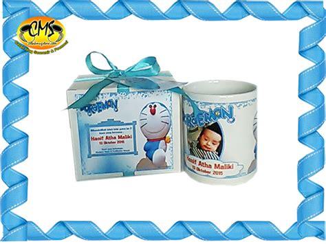 Paket Gulaku Hello 25 000 paket mug souvenir ulang tahun standart