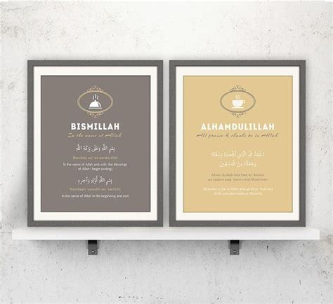 printable islamic wall art islamic art print before after eating dua print kitchen