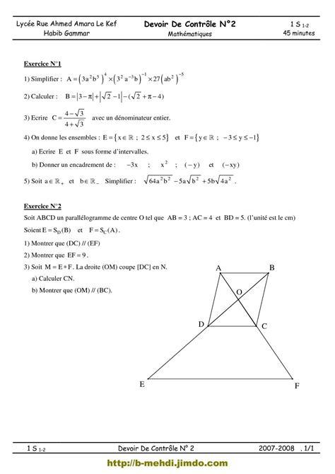 Calaméo - Devoir de contrôle Math N°2 -- 1ère S