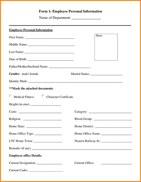 personal data form template template information