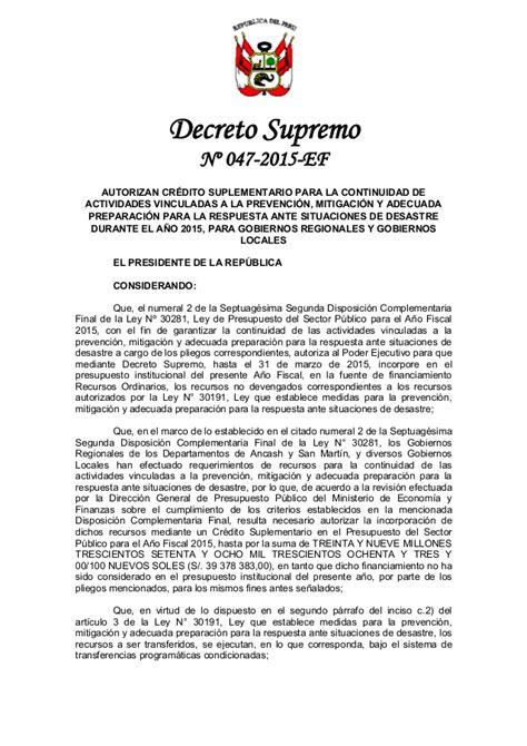 decreto supremo n 220 2015 ef que modifica el reglamento ds047 2015 ef