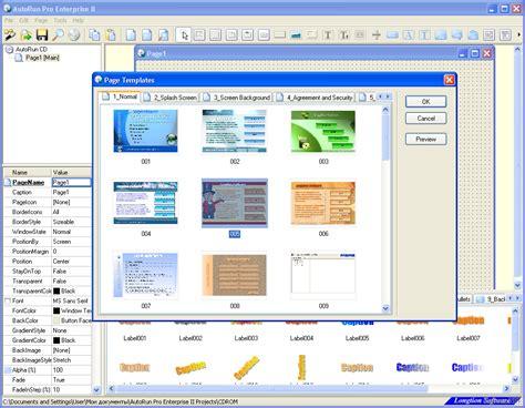 Autorun Pro Enterprise Ii V6 0 autorun pro enterprise ii v4 0 0 59