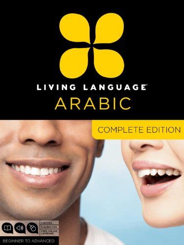 living language german complete edition beginner through advanced course including 3 coursebooks 9 audio cds and free learning distance learning books gt education reference