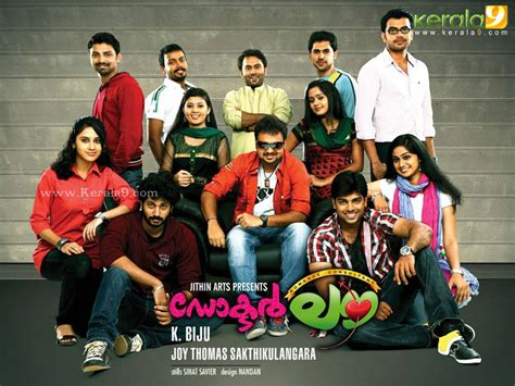 film love doctor your entertainment download search ends here bhavana