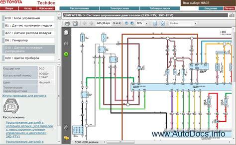 toyota hiace wiring diagram free toyota wiring