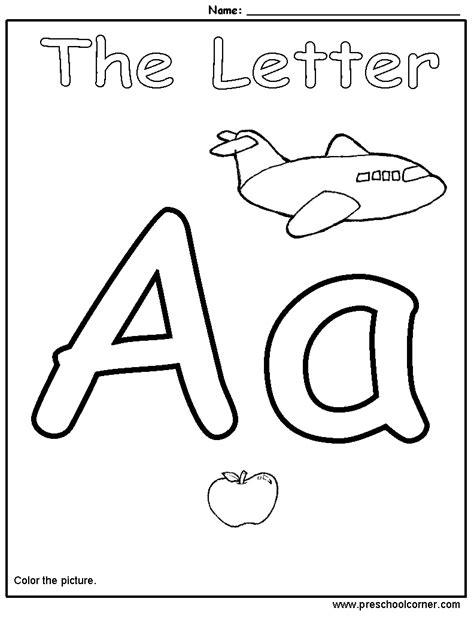 printable toddler alphabet activities דפי עבודה abc