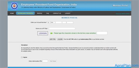 epf passbook how to check epf account balance online epf passbook how to check your epf balance online