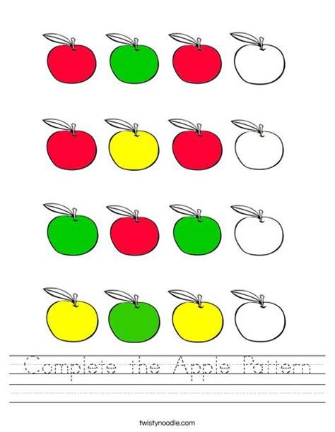 easy pattern worksheet complete the apple pattern worksheet twisty noodle