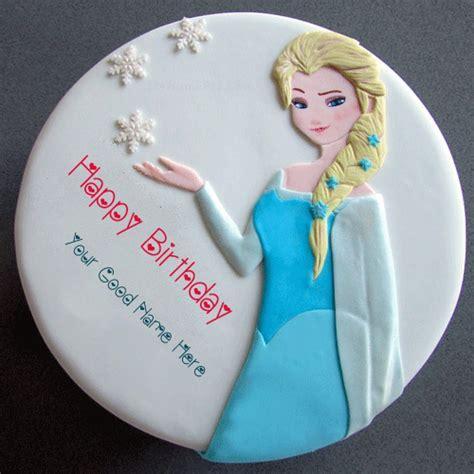 birthday cake with name edit