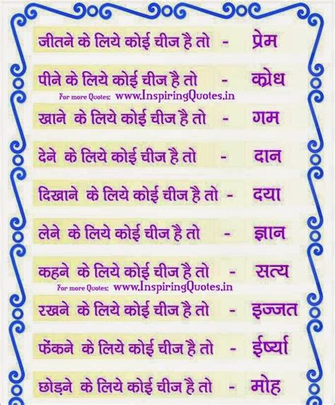 meaning of comfortable in hindi facebook best quotes ever posted quotesgram