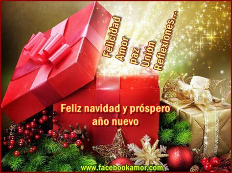 imagenes navideñas para compartir en facebook tarjetas lindas para navidad im 225 genes bonitas para