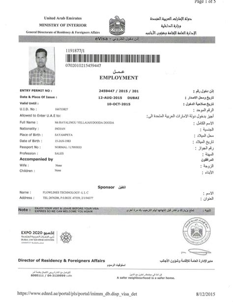 emirates visa check ministry of interior uae visa status decoratingspecial com