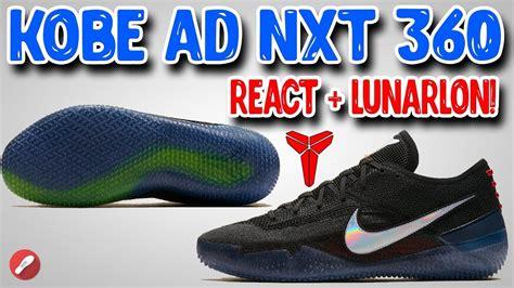 Nike Ad Nxt 360 nike ad nxt 360 impressions react lunarlon cushion