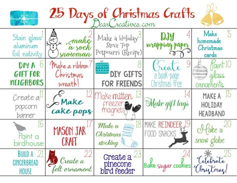 25 days of christmas office activities free printable calendar 25 craft ideas to make