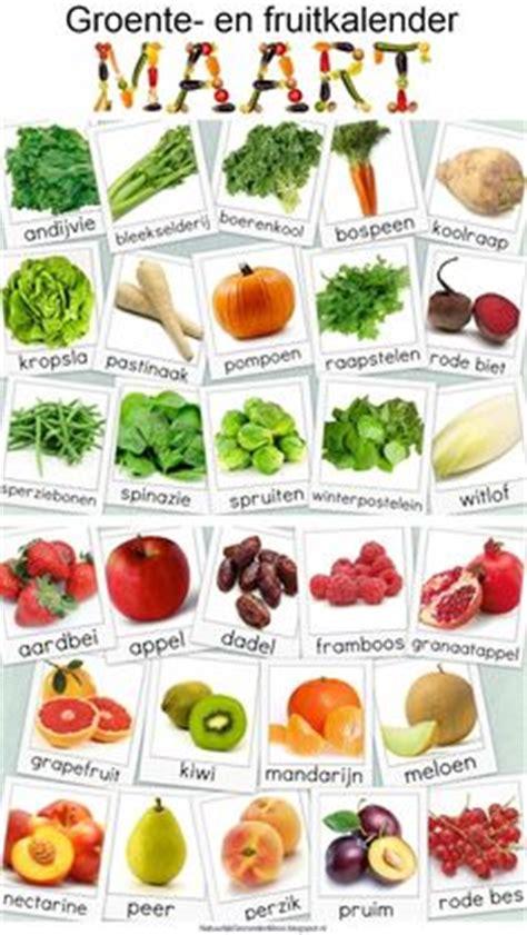 fruit ka naam 1000 images about eten groente en fruitkalender on