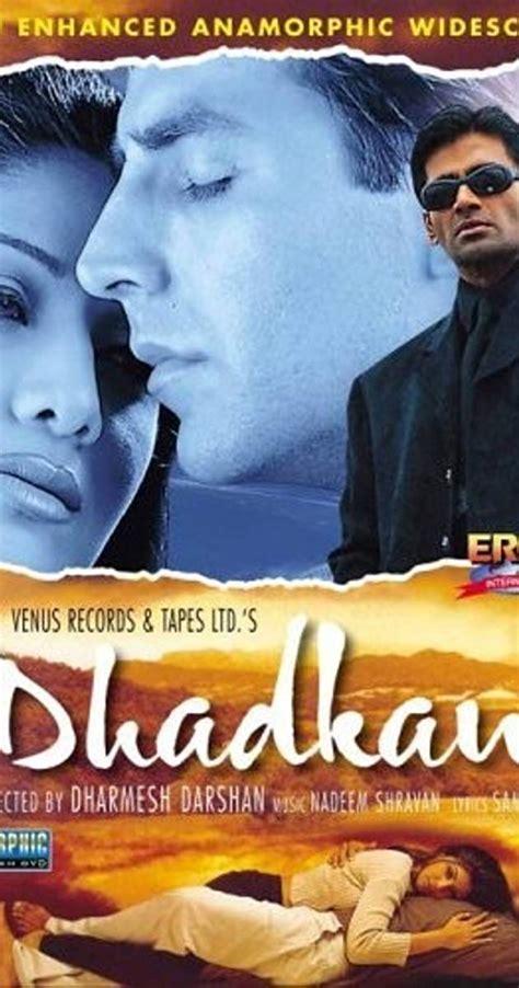film india dhadkan dhadkan awards imdb
