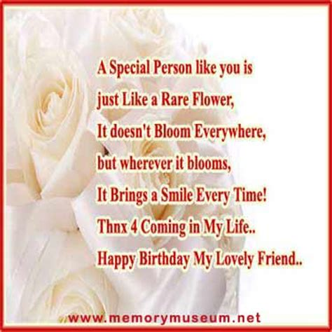 Happy Birthday Quotes For Someone Special Birthday Quotations Happy Birthday Quotes Messages Sms