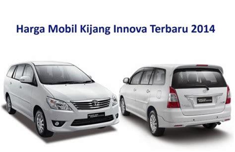 daftar lengkap tipe dan harga toyota kijang innova harga mobil toyota kijang innova terbaru 2014 harga otomotif