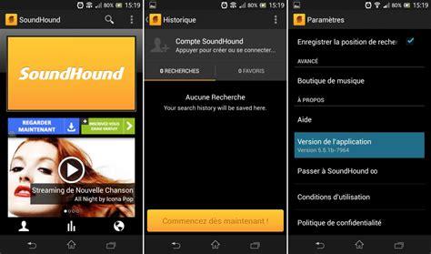 android version 5 1 soundhound la cr 233 ation de compte s invite sur la version 5 5 1