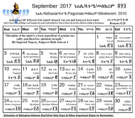 rastafari groundation calendar compilation 2017 2018