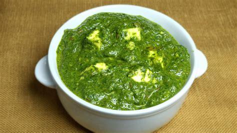 palak paneer 2016 manjula s kitchen indian