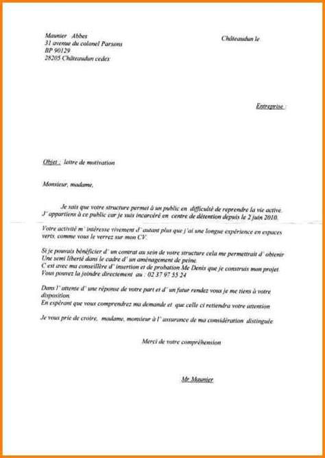Exemple Lettre De Motivation Zara 12 Lettre De Motivation Paysagiste Format Lettre