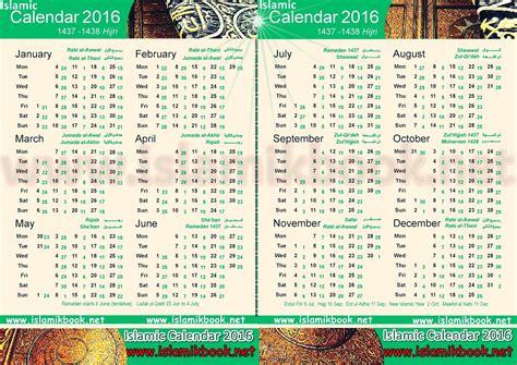 Islamic Calendar 2016 Usa 2016 Calendar With Arabic Calendar Calendar Template 2016