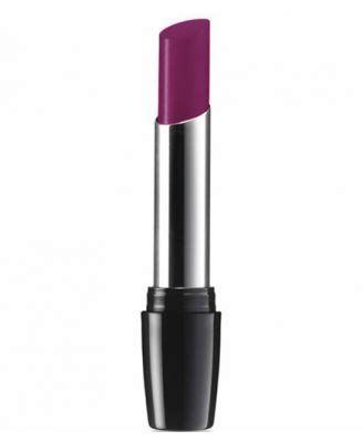 Avon Lipstick Garden szminka quot zmys蛯owa przyjemno蝗艸 quot lilac http www avon sklep pl avon avon