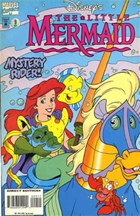 Komik Mermaid Melody 5 by The Mermaid By Marvel Comics