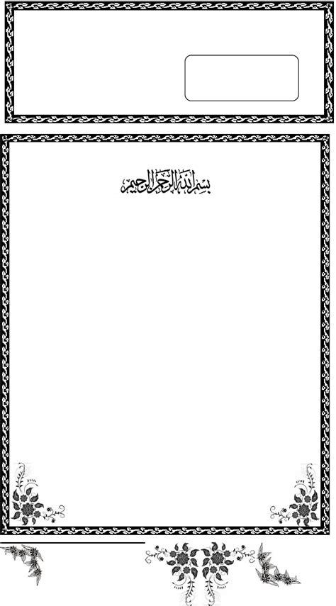 template frame undangan contoh surat undangan tahlil 40 100 1000 hari haul doc